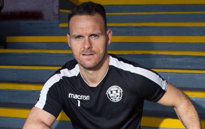Trevor Carson gets Northern Ireland call