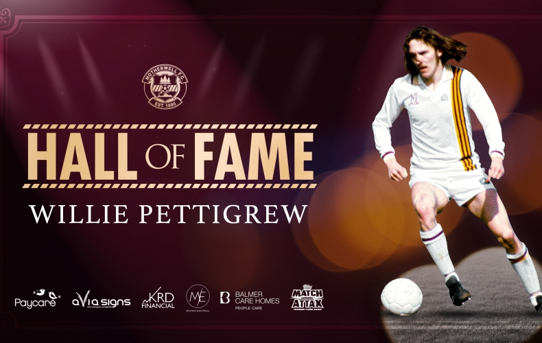 Willie Pettigrew to be inducted to Hall of Fame