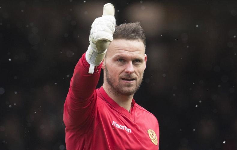 Trevor Carson leaves for Dundee United