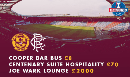 Semi-final Hospitality Packages