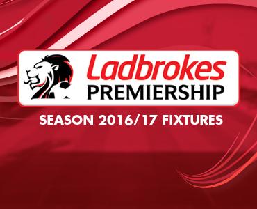 Season 2016/17 fixtures released