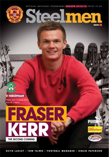 Hibs Magazine Cover